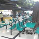 艺嘉国际珠宝订购方圳玻璃钢食堂餐桌椅