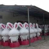 玻璃钢兔子_玻璃钢兔子雕塑厂家