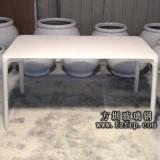 鑫世家家具公司定做方圳玻璃钢餐桌