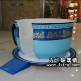 玻璃钢创意杯子休闲椅造型