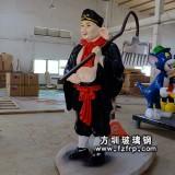 猪八戒雕塑造型