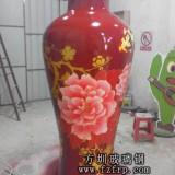 彩绘玻璃钢大花瓶