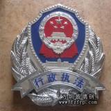 玻璃钢国徽造型专业生产