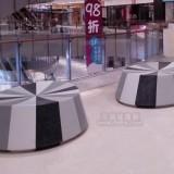 商场家具玻璃钢座椅