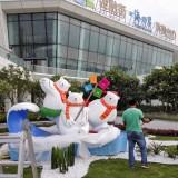 巽寮湾玻璃钢北极熊雕塑