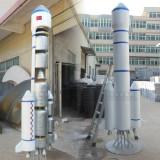 玻璃钢火箭模型