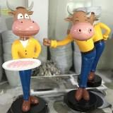 卡通送餐牛玻璃钢雕塑