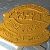 广东建材企业形象标识牌玻璃钢制品