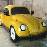 玻璃钢甲壳虫汽车雕塑模型为浙江儿童游乐空间造势