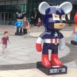 广东广场玻璃钢卡通展览雕塑