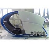 安丘玻璃钢VR机壳定制