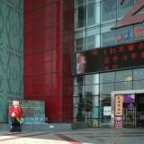 深圳华南城卡通玻璃钢迎宾熊雕塑喜迎八方客