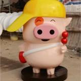 陕西玻璃钢卡通猪雕塑