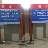 大型玻璃钢警示标识牌深圳户外水源安全警示