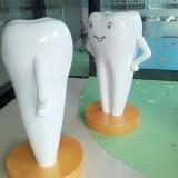 河北玻璃钢卡通牙齿雕塑