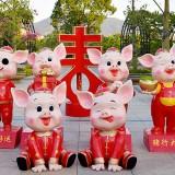 黑龙江玻璃钢迎春猪雕塑定制