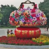 深圳广场景观装置玻璃钢国庆花坛祝福祖国