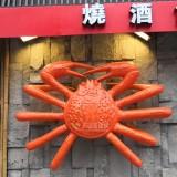江西南昌餐饮定制玻璃钢螃蟹雕塑壁饰