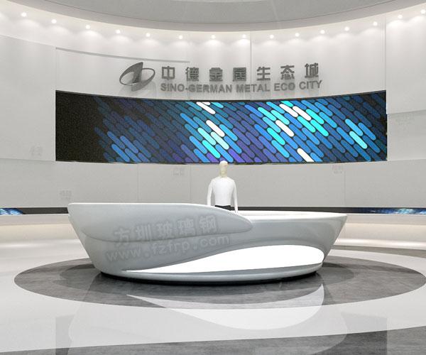 中德金属生态城大堂玻璃钢接待台装饰效果图