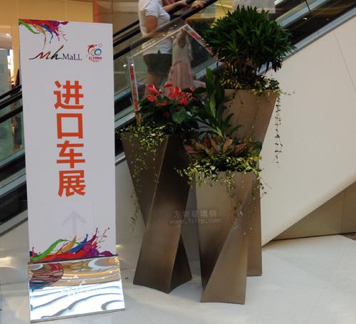 商场玻璃钢组合花盆