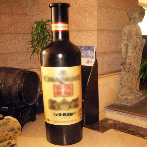 玻璃钢红酒瓶模型