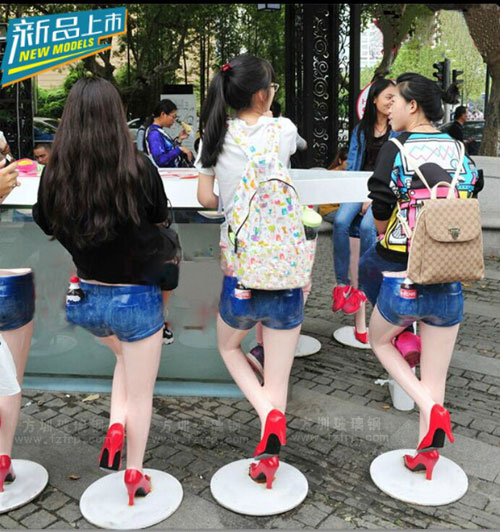广州玻璃钢裤型坐凳户外摆放效果图