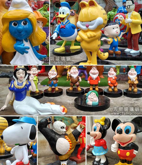 蓝精灵、咖啡猫、白雪公主与七个小矮人、史努比、功夫熊猫、米奇动漫卡通雕塑