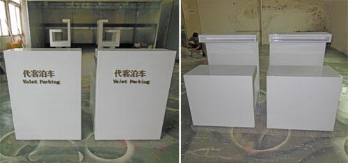 安丘玻璃钢定制品