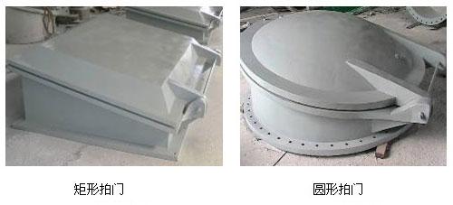 玻璃钢拍门分类