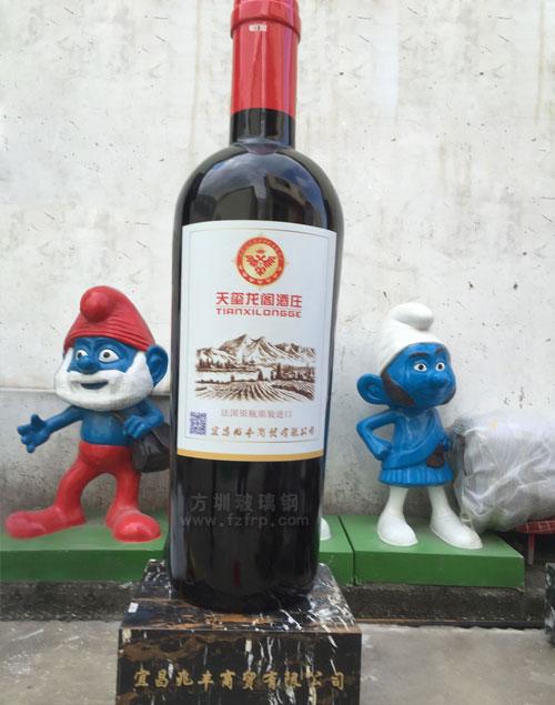 仿真玻璃钢红酒瓶雕塑品质湖北酒庄盛赞