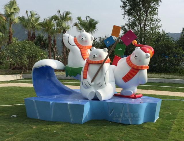惠州金融街巽寮湾海滨城市景观雕塑玻璃钢北极熊雕塑户外摆放图