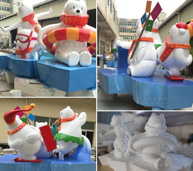 巽寮湾玻璃钢北极熊雕塑工厂生产图