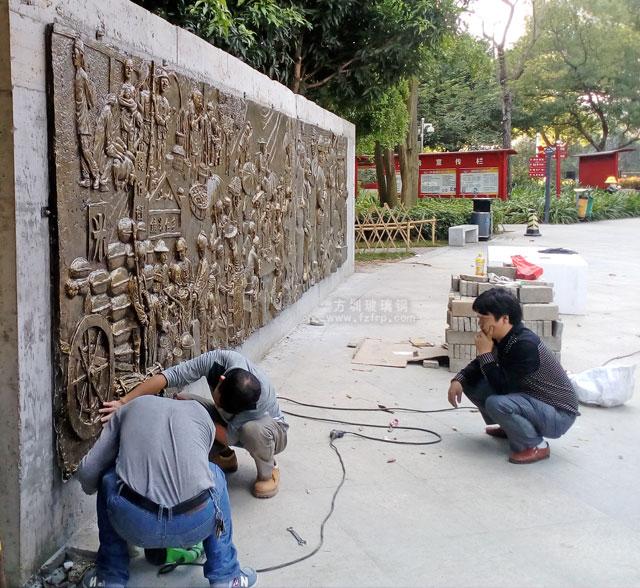 玻璃钢历史浮雕墙深圳横岗人民公园现场施工图