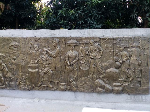 深圳横岗人民公园玻璃钢历史浮雕墙