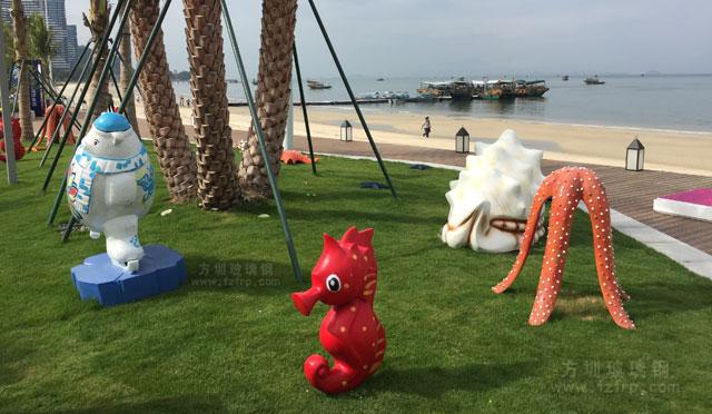 惠州金融街巽寮湾玻璃钢海螺海星组合雕塑摆放图