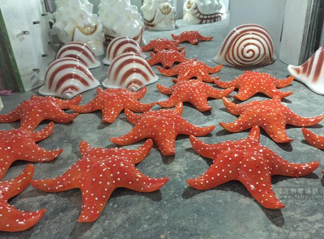 玻璃钢海螺海星园林雕塑工厂生产图