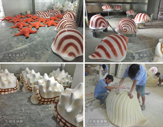 惠州金融街巽寮湾玻璃钢海螺海星组合雕塑方圳工厂生产制作图