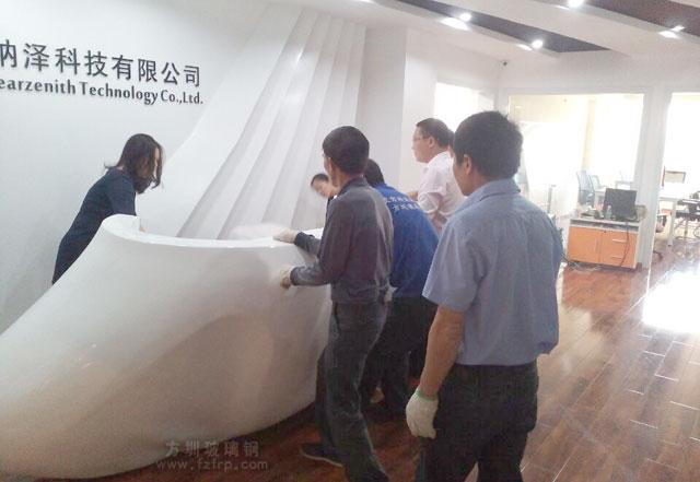 深圳南山公司玻璃钢前台高端时尚方圳送货安装图