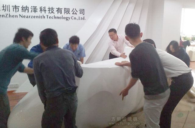 深圳南山公司玻璃钢前台方圳送货安装图