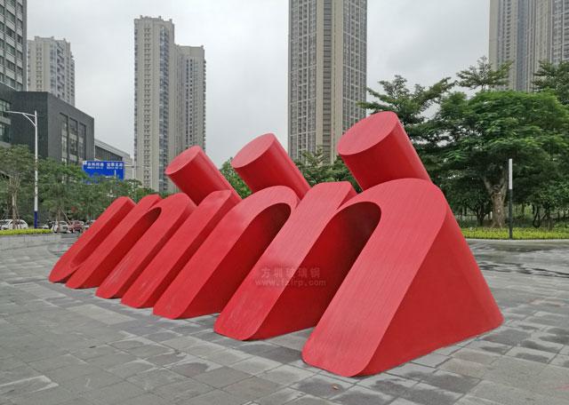 佛山中海环宇城精神堡垒雕塑安装完成图