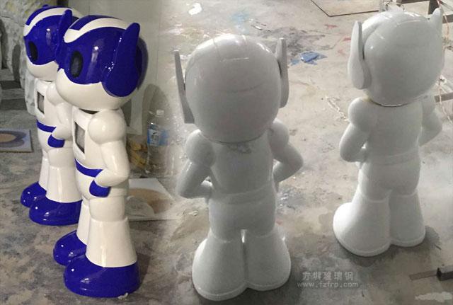 方圳玻璃钢智能教育机器人外壳工厂生产图