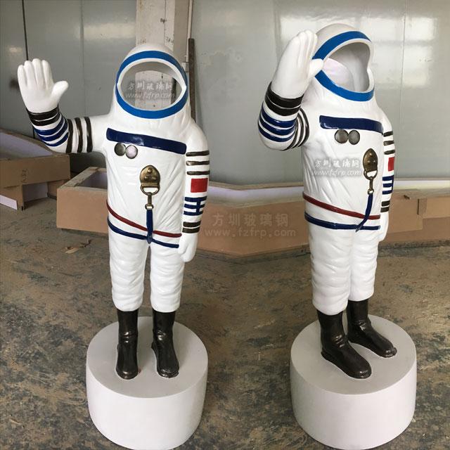 玻璃钢宇航员雕塑丰富汕头青少年科普航天知识