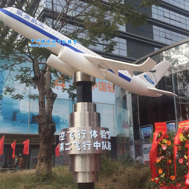 玻璃钢飞机模型现场摆放图