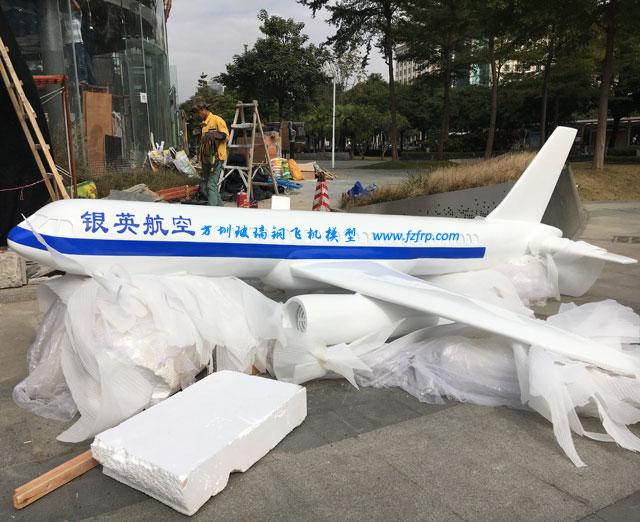 玻璃钢飞机模型现场拆包装图