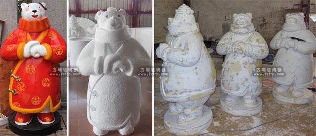 方圳玻璃钢拜年熊雕塑工厂生产图