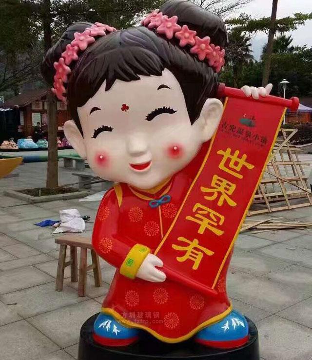 江门古兜温泉玻璃钢金童玉女雕塑喜迎新春