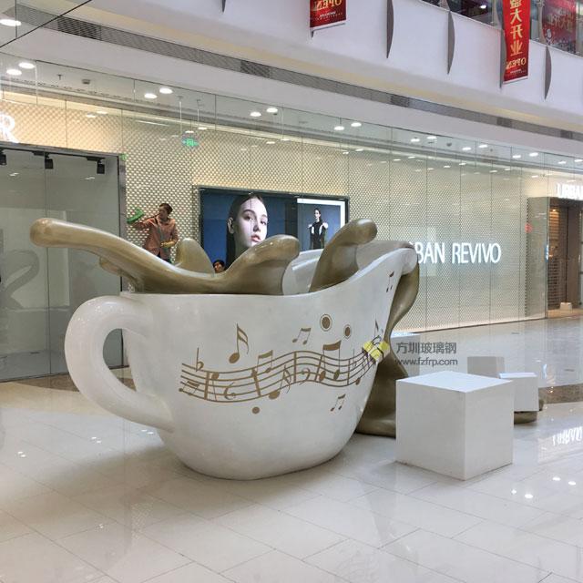 玻璃钢咖啡杯雕塑美陈艺术装置银川新华联购物中心