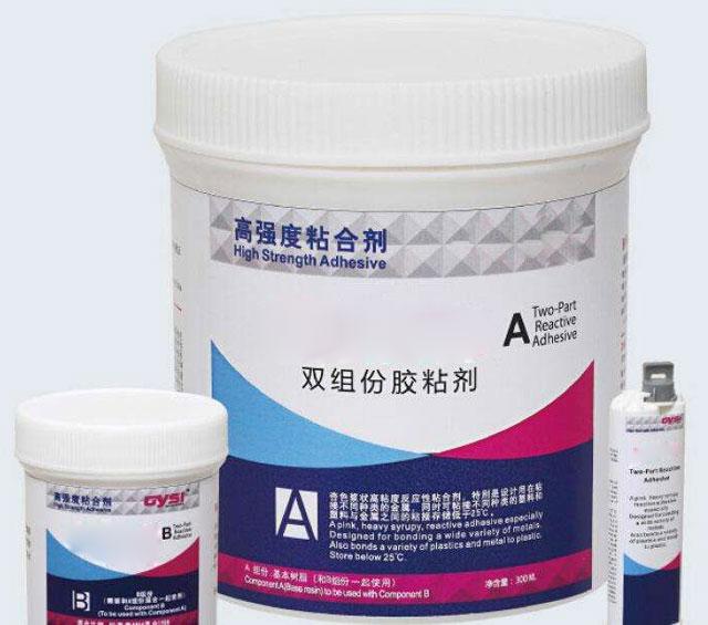 环氧树脂结构胶在玻璃钢制品中的应用