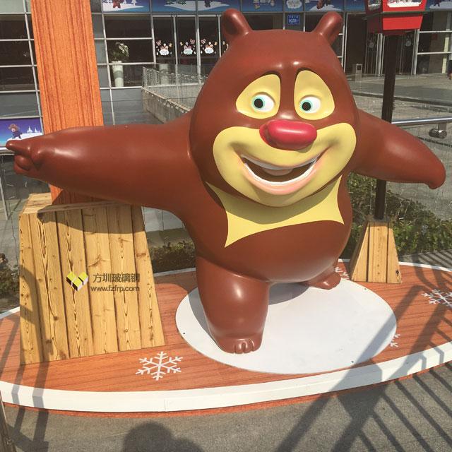 玻璃钢卡通熊雕塑成盐田广场新景观