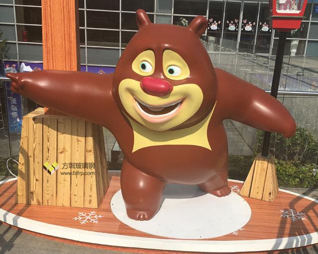玻璃钢卡通熊雕塑盐田广场摆放图